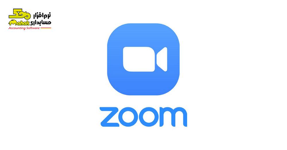 Zoom-بهترین ابزارهای دورکاری