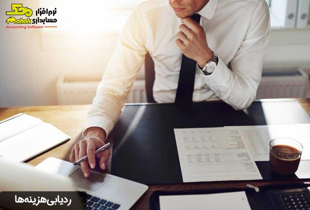 ردیابی هزینهها-نرمافزارهای حقوقی-نرمافزار حسابداری حقوقی