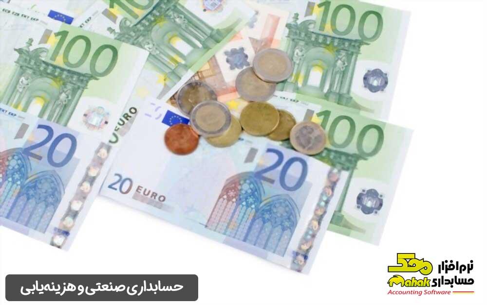 حسابداری صنعتی و هزینهیابی