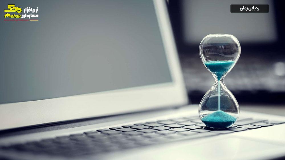 ردیابی زمان-نرمافزارهای حقوقی-نرمافزار حسابداری قانونی