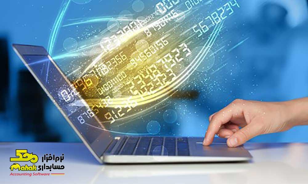 چه کسب و کارهایی به سیستم حسابداری نیاز دارند؟